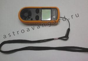 IMG-20200605-WA0016_S