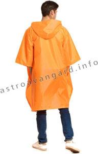 poncho-orange2(+AA)