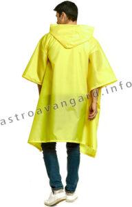 poncho-yellow(+AA)