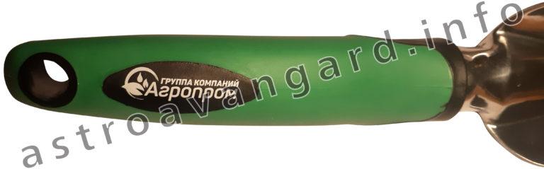sovok_Agroprom-2+AA